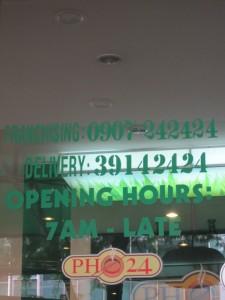 Geöffnet von 7 Uhr bis - äääh, spät?!