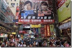 Hongkong (70)