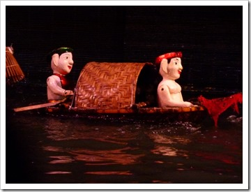 Wasserpuppentheater I