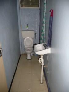 toilet was OK ...