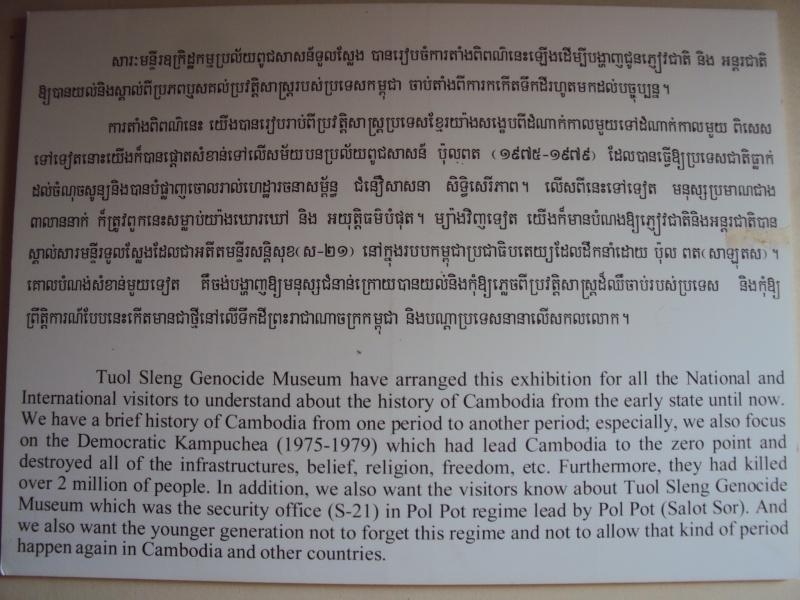 Das Tuol Sleng Museum zeugt von den Verbrechen der Roten Khmer. Bevor es zum Foltergefängnis wurde, war es eine Schule mitten in Phnom Penh.