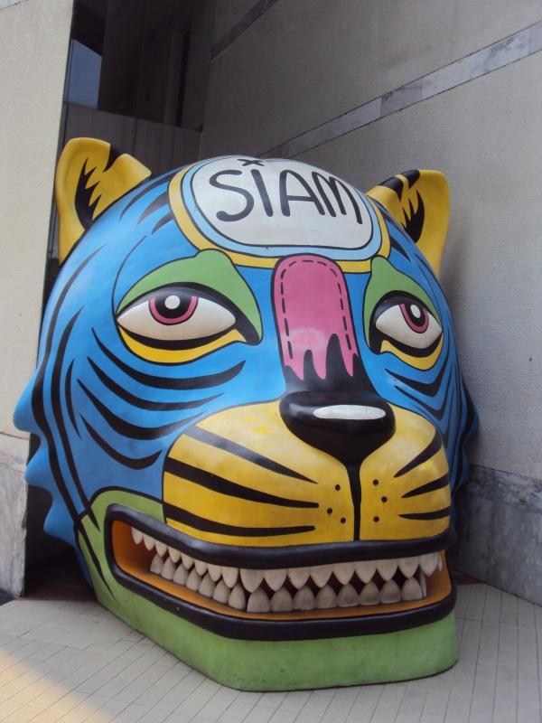 Thailand hieß früher Siam. Kunstobjekt vor dem Art & Culture Center.