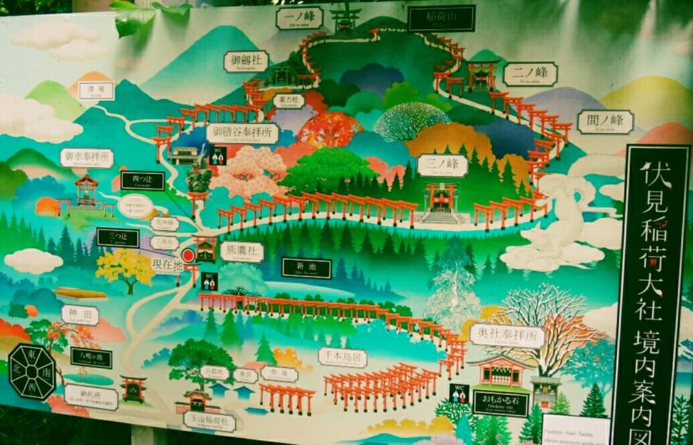 Karte Inari Schrein