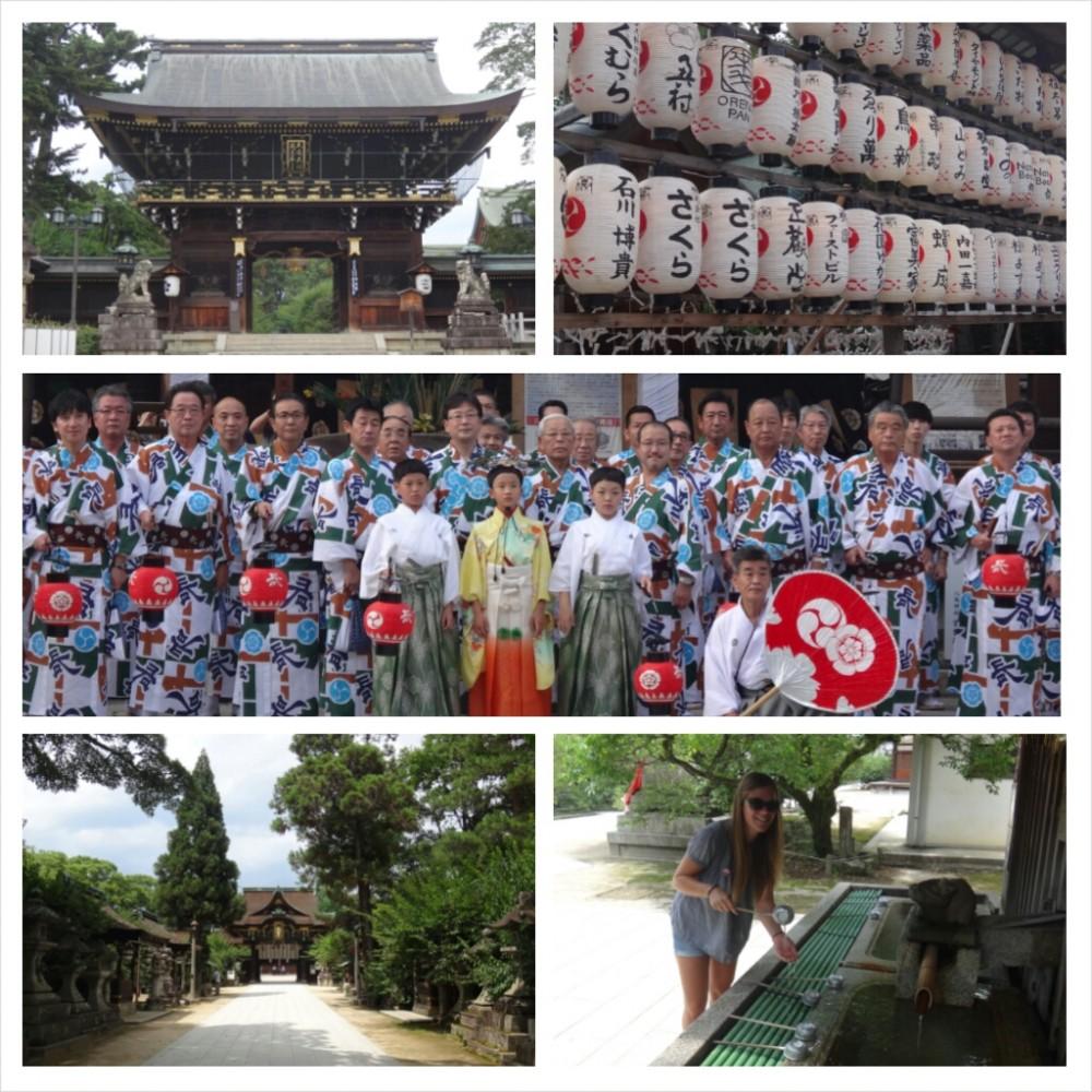 Kyoto Aufführung