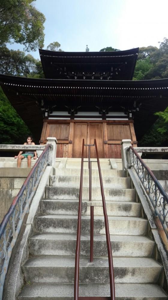 Eikan-dō