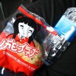 Futterpaket im Bus