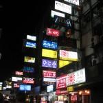 Night Basar mit Reklame in Bangkok
