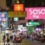 Hong-Kong27
