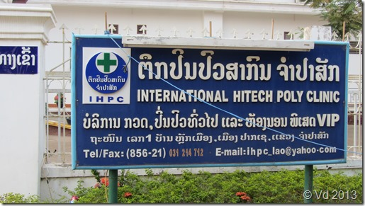 Pakse - Internationale Klinik