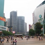 Kunming Shopping Center