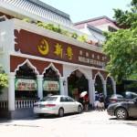 Richtig gutes Restaurant in Zhuhai