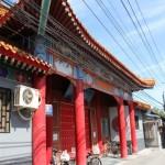 Eingang zur Schule im Hutong