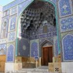 Torbogen Imam Square