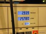 Tanken macht im Oman viel Spass